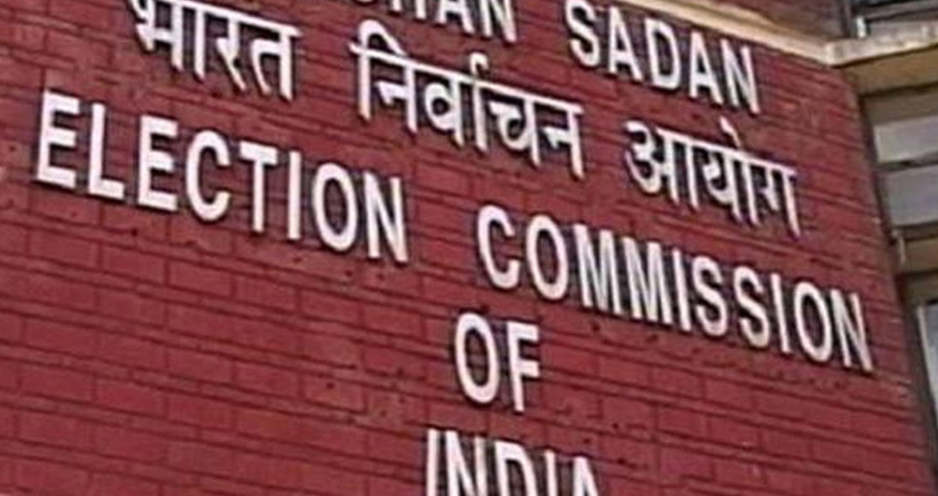 चुनाव आयोग ने लोकसभा की 3, विधानसभा की 30 सीटों पर उपचुनाव का किया ऐलान