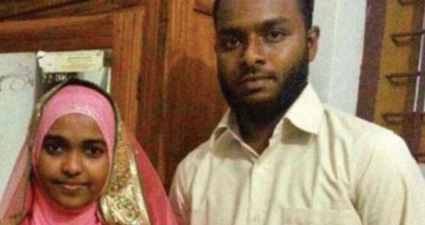 कथित ''लव जेहाद'' केस : SC के फैसले से उत्साहित हादिया ने जमकर की  PFI की तारीफ