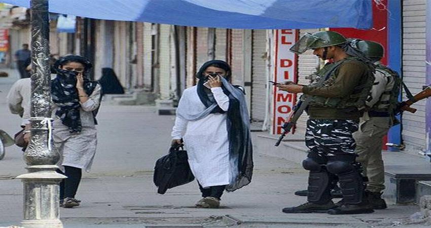 अमेरिकी सांसद ने मांग की-  कश्मीर में बंद राजनीतिक कैदियों को रिहा करें भारत सरकार