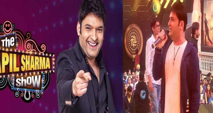 जोर-शोर से चल रही है कपिल शर्मा के नए शो की तैयारी, जल्द दिखेगा प्रोमो
