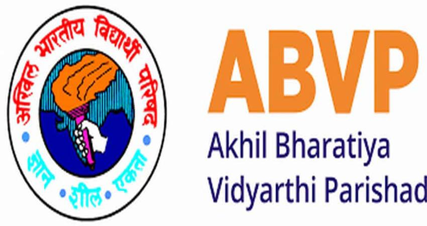 यूजीसी नेट परीक्षा की तिथि शीघ्र घोषित करे एनटीए : एबीवीपी