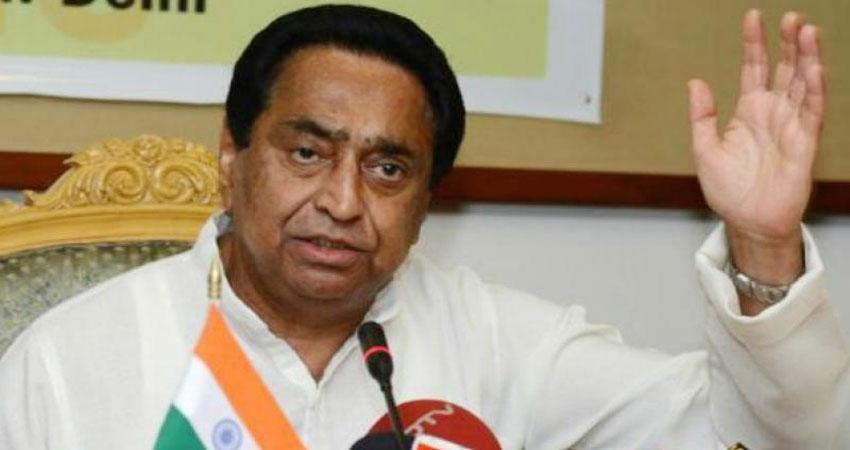 देश की जनता में भाजपा को लेकर निराशा की लहर है: CM कमलनाथ