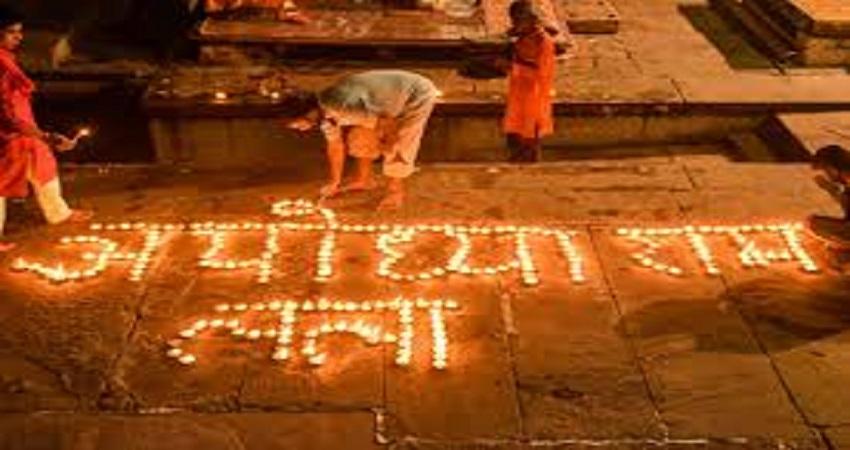 राम मंदिर निर्माण के लिए फर्जी दान रसीदों को लेकर तीन पर मामला दर्ज