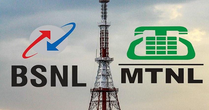 Lockdown: संकट के समय में BSNL, MTN ने उपभोक्ताओं को दी राहत, बढ़ाई प्रीपेड सिम की वैलिडिटी