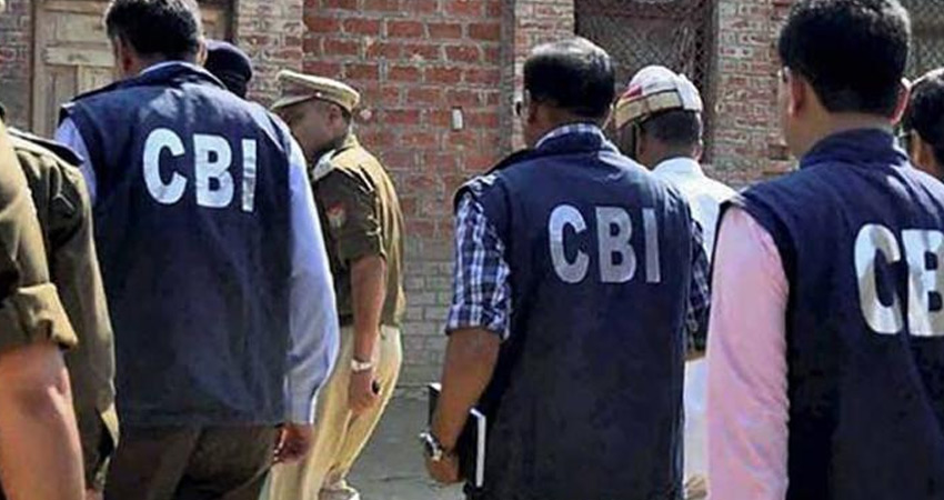#AmnestyInternational  के बेंगलुरु, दिल्ली कार्यालयों पर #CBI की छापेमारी