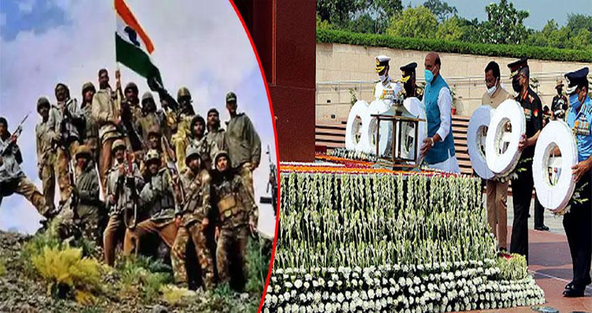 Kargil Vijay Diwas पर बोले राजनाथ सिंह, सशस्त्र बलों के शौर्य व पराक्रम का विजयोत्सव है कारगिल
