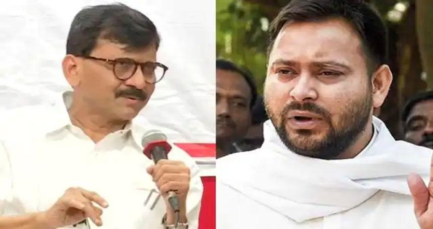 संजय राउत ने कहा-बिहार चुनाव कामैन ऑफ द मैचबने तेजस्वी, दी बधाई