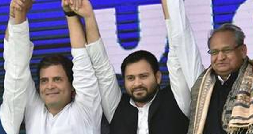 बिहार चुनावः महागठबंधन में सीटों को लेकर विवाद, कांग्रेस ने की RJD से सम्मान की अपेक्षा