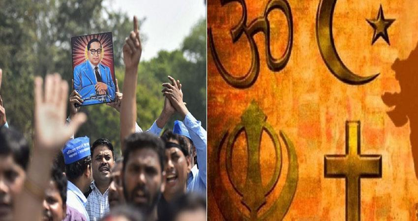 दलितों ने किया स्वतंत्रता दिवस के दिन हिंदू धर्म से ''आजाद'' होने का एलान
