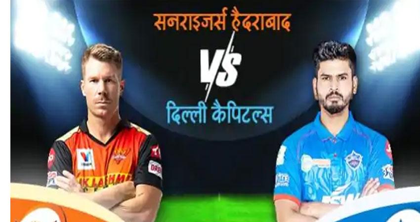 IPL 2020DCVsSRH : हैदराबाद ने दिल्ली को दी मात,  88 रनों से जीता मैच