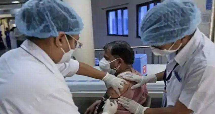 Corona टीकाकरण में भारत का बजा डंका!34 दिनों में 1 करोड़ लोगों को दिया वैक्सीन का लाभ