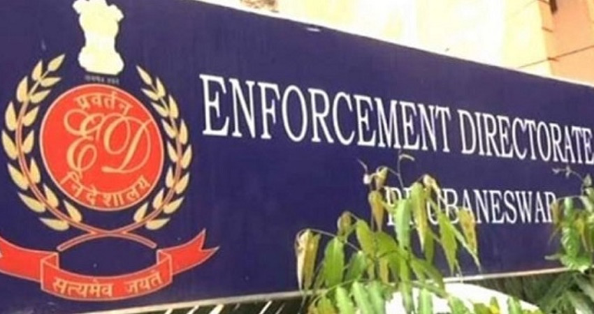 बैंक फ्रॉड : इंटरपोल की मदद से गुजरात की कंपनी का CMD गिरफ्तार
