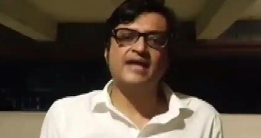 विशेषाधिकार हनन का मामला: अर्नब का SC से विधानसभा अध्यक्ष को नोटिस देने का अनुरोध