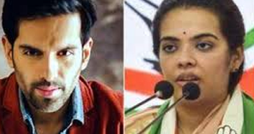 बिहार विधानसभा चुनाव में शरद यादव की बेटी, शत्रुघ्न के बेटे को मिली हार