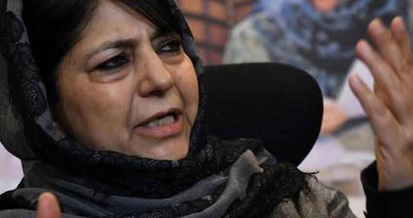 पुलिस की रिपोर्ट के आधार पर महबूबा की मां का पासपोर्ट आवेदन भी खारिज
