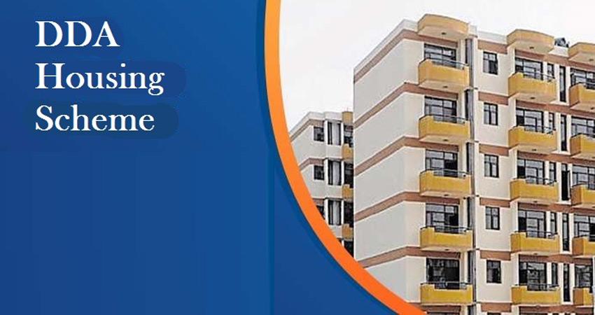 डीडीए आवास योजना: ऑनलाइन ड्रा के जरिए 1353 फ्लैट आवंटित