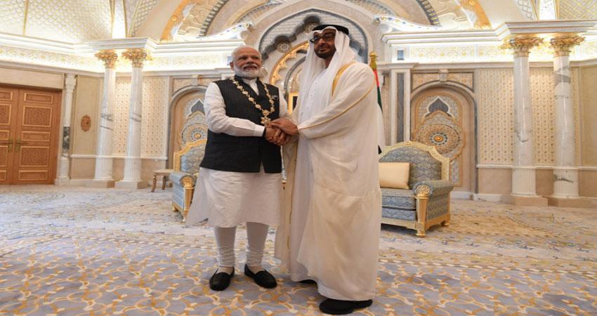 UAE ने किया PM मोदी को ''सर्वोच्च नागरिक सम्मान''से सम्मानित