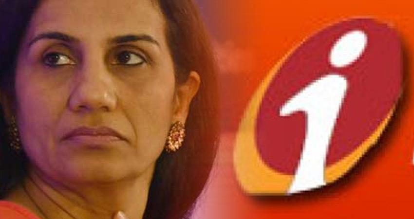 चंदा कोचर, वेणुगोपाल धूत के खिलाफ CBI ने जारी किया लुकआउट नोटिस