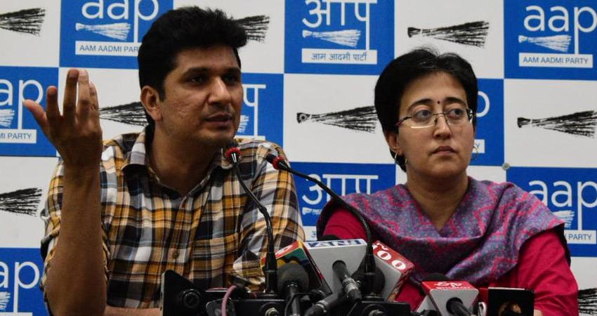रिंकू शर्मा हत्याकांड को लेकर AAP ने गृहमंत्री अमित शाह पर साधा निशाना