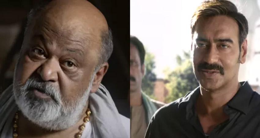 अजय देवगन की फिल्म 'रेड' का नया गाना 'ब्लैक जमा है' रिलीज