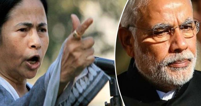 ममता बनर्जी ने नरेंद्र मोदी को नोटबंदी और कालेधन पर लपेटा