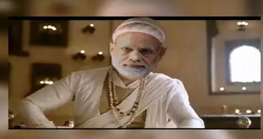 'तान्हाजी' video क्लिप में PM मोदी को शिवाजी के रूप में दिखाया, उठे सवाल