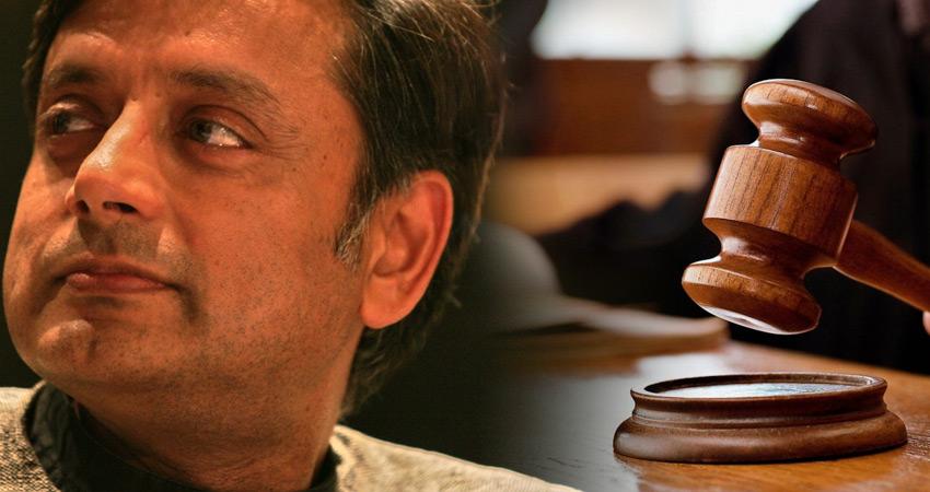 सुनंदा मौत मामला: शशि थरूर को कोर्ट से मिली स्विट्जरलैंड जाने की इजाजत