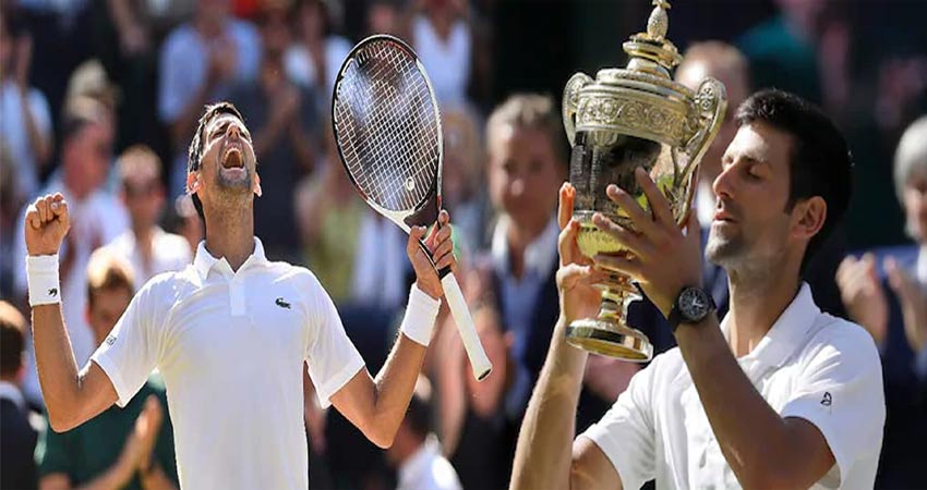#Wimbledon: जोकोविच ने रचा इतिहास, चौथी बार बने विम्बलडन चैम्पियन