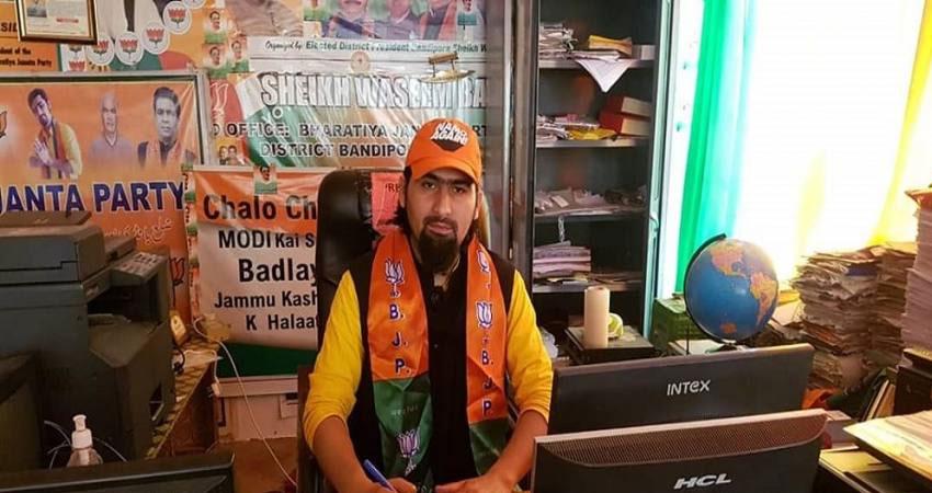 जम्मू कश्मीर : आतंकियों ने की भाजपा नेता की हत्या, हमले में पिता-भाई की भी मौत