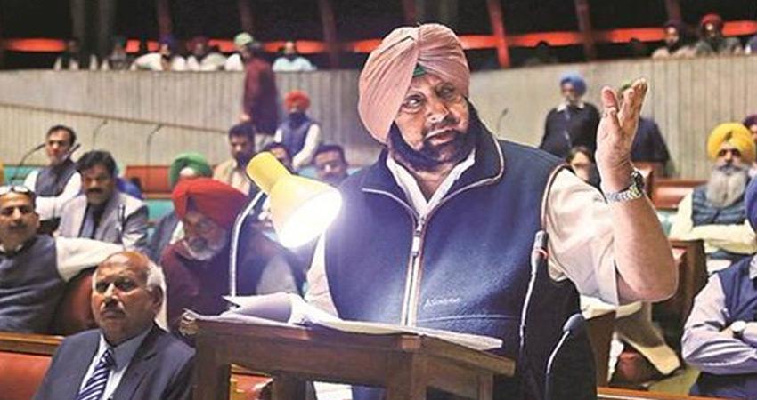 पंजाब विधानसभा में मोदी सरकार के कृषि कानूनों के खिलाफ कांग्रेस को मिला AAP, SAD का साथ