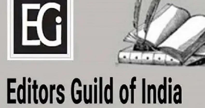 एडिटर्स गिल्ड ने की पेगासस इस्तेमाल के आरोपों की कोर्ट निगरानी में जांच की मांग