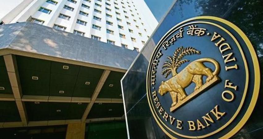 देश के विदेशी मुद्रा भंडार में आई गिरावट, घटकर हुआ 583.697 अरब डॉलर