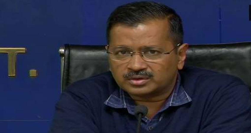 JNU राजद्रोह मामला: संबंधित विभाग को जल्द फैसला करने के लिए कहूंगा- CM केजरीवाल