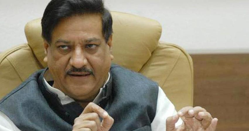 शरद पवार की तरह कांग्रेस नेता पृथ्वीराज चव्हाण को आयकर विभाग का नोटिस