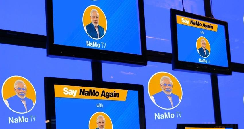 BJP ने NaMo TV पर अक्षय कुमार स्टारर फिल्मों को दिखाने की मांगी इजाजत