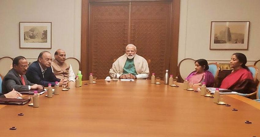 प्रधानमंत्री आवास पर हुई राष्ट्रीय सुरक्षा परिषद की बैठक