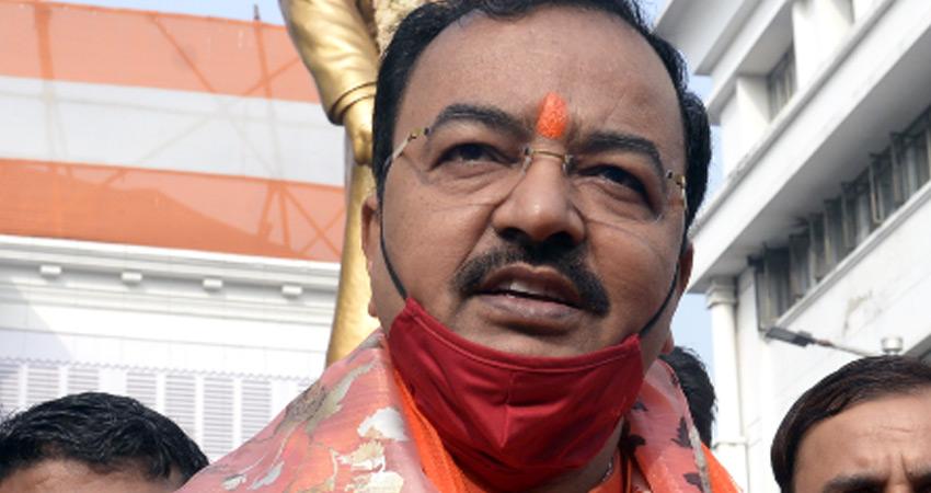 केशव प्रसाद मौर्य ने कहा- भाजपा में नेतृत्व के लिए नेताओं की कमी नहीं