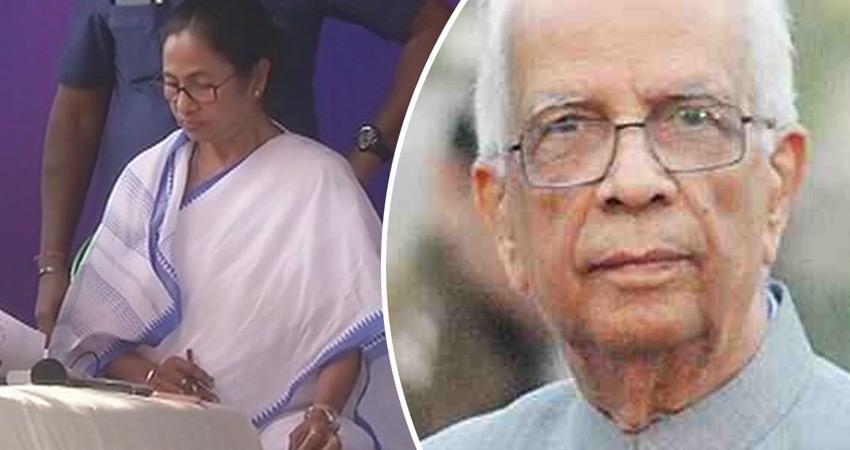 ममता बनर्जी के सत्याग्रह के बीच राज्यपाल ने गृह मंत्रालय को सौंपी रिपोर्ट