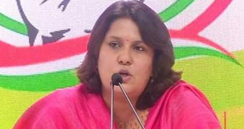सिलेंडर लेकर प्रदर्शन करने वालीभाजपा की नेता चुप क्यों: कांग्रेस