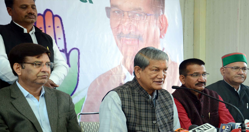 अरसे बाद संघर्ष में साथ दिखे पूर्व मुख्यमंत्री हरीश प्रदेश कांग्रेस अध्यक्ष प्रीतम