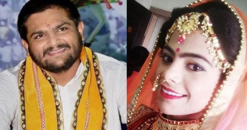 गुजरात : हार्दिक पटेल 18 जनवरी से हैं लापता : पत्नी किन्जल पटेल