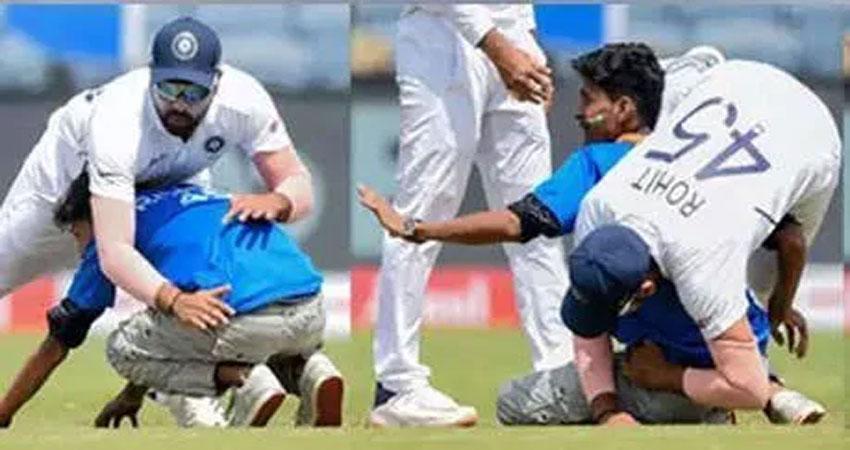 मैच के दौरान एक शख्स ने रोहित शर्मा को गिराया, सिक्योरिटी पर उठे सवाल