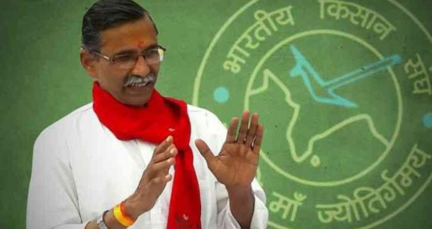 RSS से जुड़े भारतीय किसान संघ ने नए कृषि कानूनों में सुधार पर दिया जोर