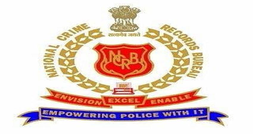 NCRB का खुलासा- 2017 में जब्त कुल विस्फोटकों में 99.9 फीसदी गैंगस्टरों से बरामद