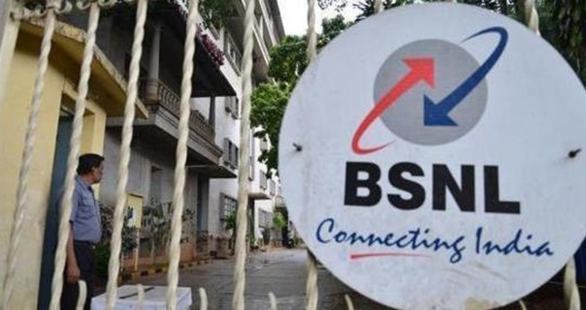 BSNL, MTNL श्रमिक संगठनों ने रविशंकर प्रसाद को सुनाया अपना दर्द