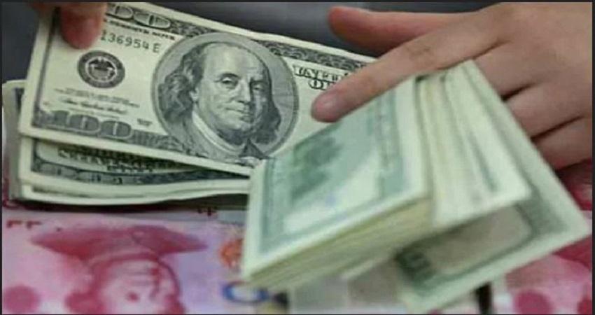 कोरोना महामारी के बीच देश के फॉरेन एक्सचेंज रिजर्व में हुई बढ़ोत्तरी, 487 अरब डॉलर तक पहुंचा