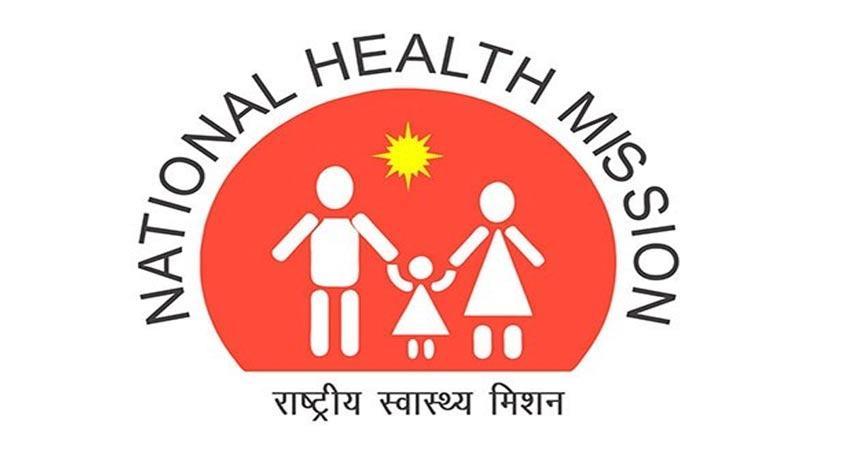 स्वास्थ्य सेवाओं को जांचने पहुंची केंद्र की टीम