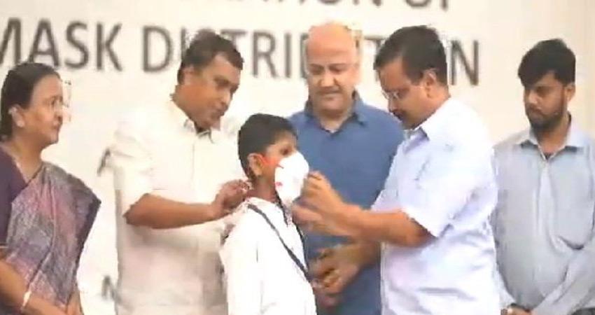 केजरीवाल ने स्कूली बच्चों से कहा- वायु प्रदूषण के लिए 'कैप्टन अंकल, खट्टर अंकल' को लिखें पत्र