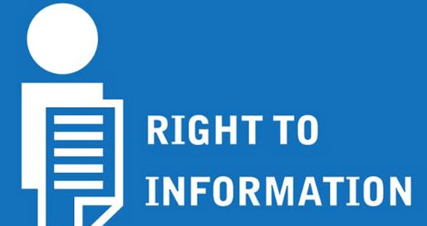 बजट : मोदी सरकार ने #RTI प्रसार निधि में की 38 फीसदी की कटौती