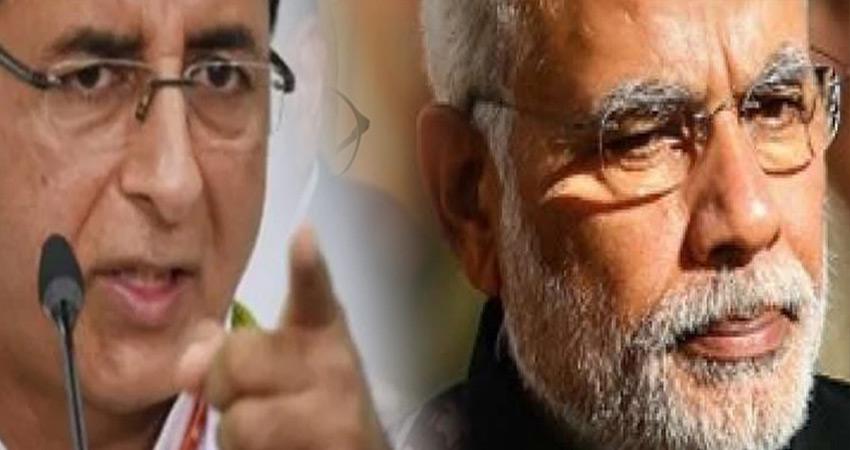 कांग्रेस बोली- मोदी सरकार ने देश को आर्थिक आपातकाल की ओर धकेला
